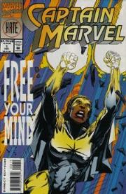 Captain Marvel Comics (1994 Series)